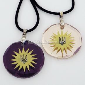 """Кулоны """"украинская символика"""" (2шт.)"""