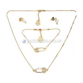 Набор: колье, браслет, серьги (Xuping)